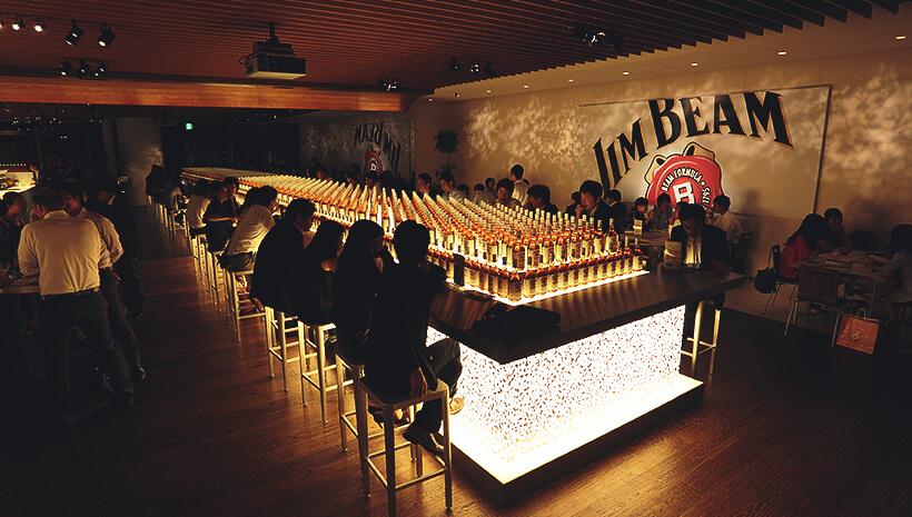 Jim Beam Unveils Newest Premium Bourbon