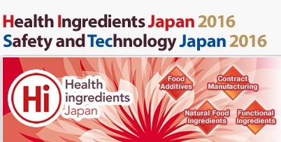 Health Ingredients Japan 2016