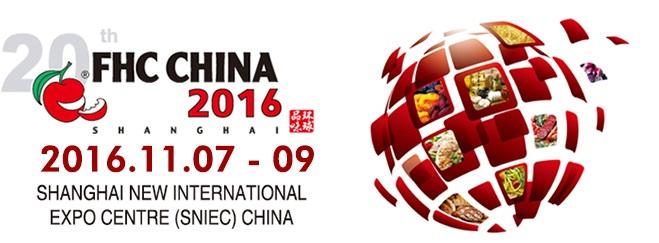 20th FHC China 2016