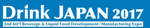 Drink Japan 2017