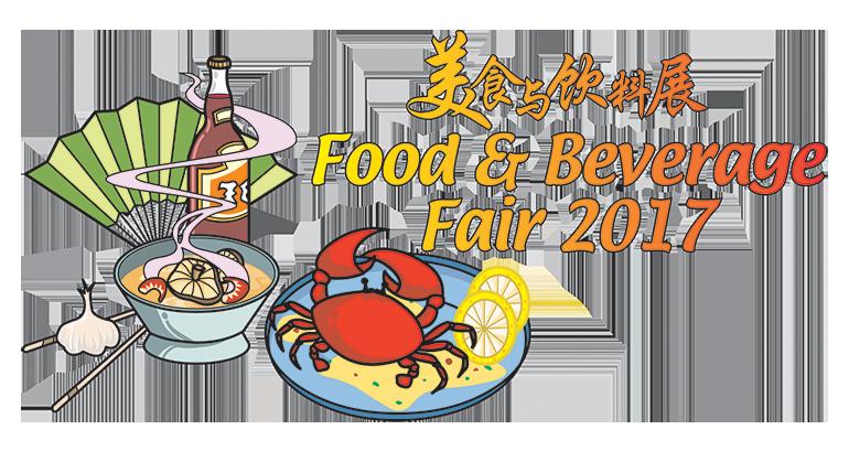 Food & Beverage Fair 2017