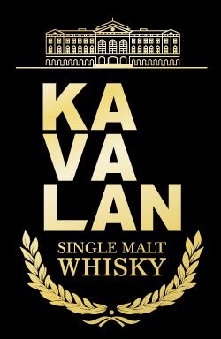 Kavalan Celebrates World S Best Whisky Awards
