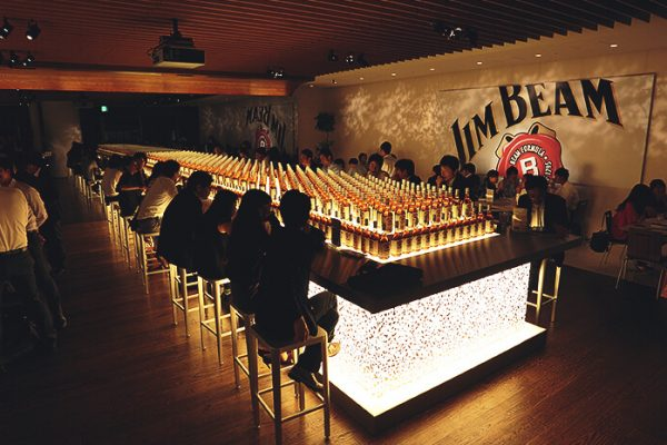 Jim Beam Unveils Newest Premium Bourbon