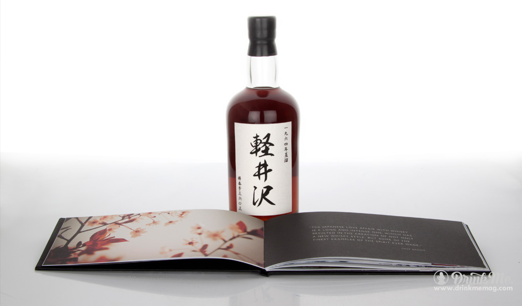Startup Anniversary Invites Worldwide Toast to Japanese Whisky