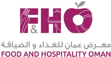 Food & Hospitality Oman 2017