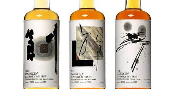 The Essence of Suntory Whisky for Pre-Order at dekantā
