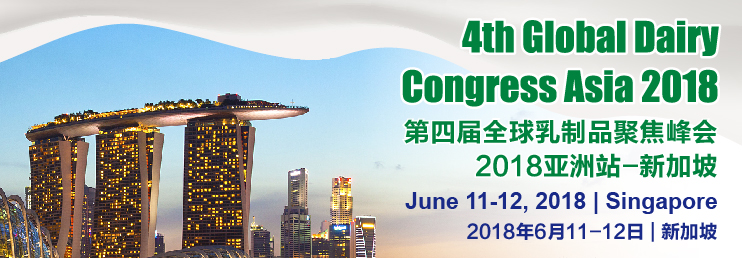 4th Global Dairy Congress Asia 2018