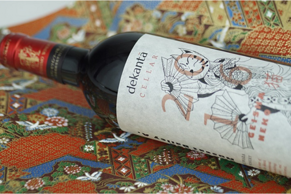 Japanese Wine Cellar Introduces Exclusive Release