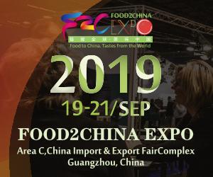 Food2China Expo