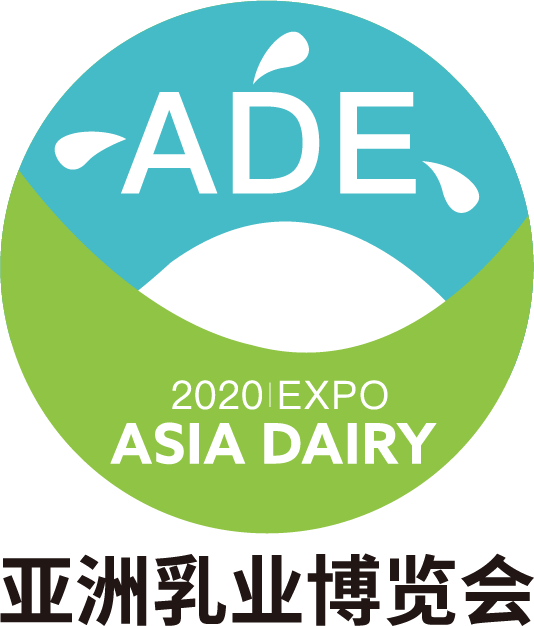 2020 Asia Dairy Expo (ADE 2020)