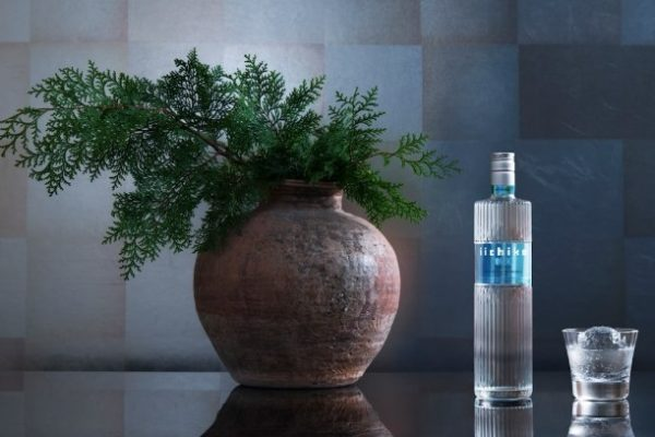 """iichiko Announces """"Go for the Gold"""" U.S. Bartender Cocktail Competition"""