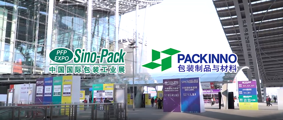 New Show Date Release From Sino Pack 2020 & PACKINNO 2020