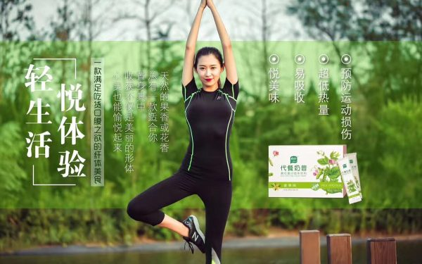 Shuangta Foods Announces The Expenditure Plan Of Pea Protein