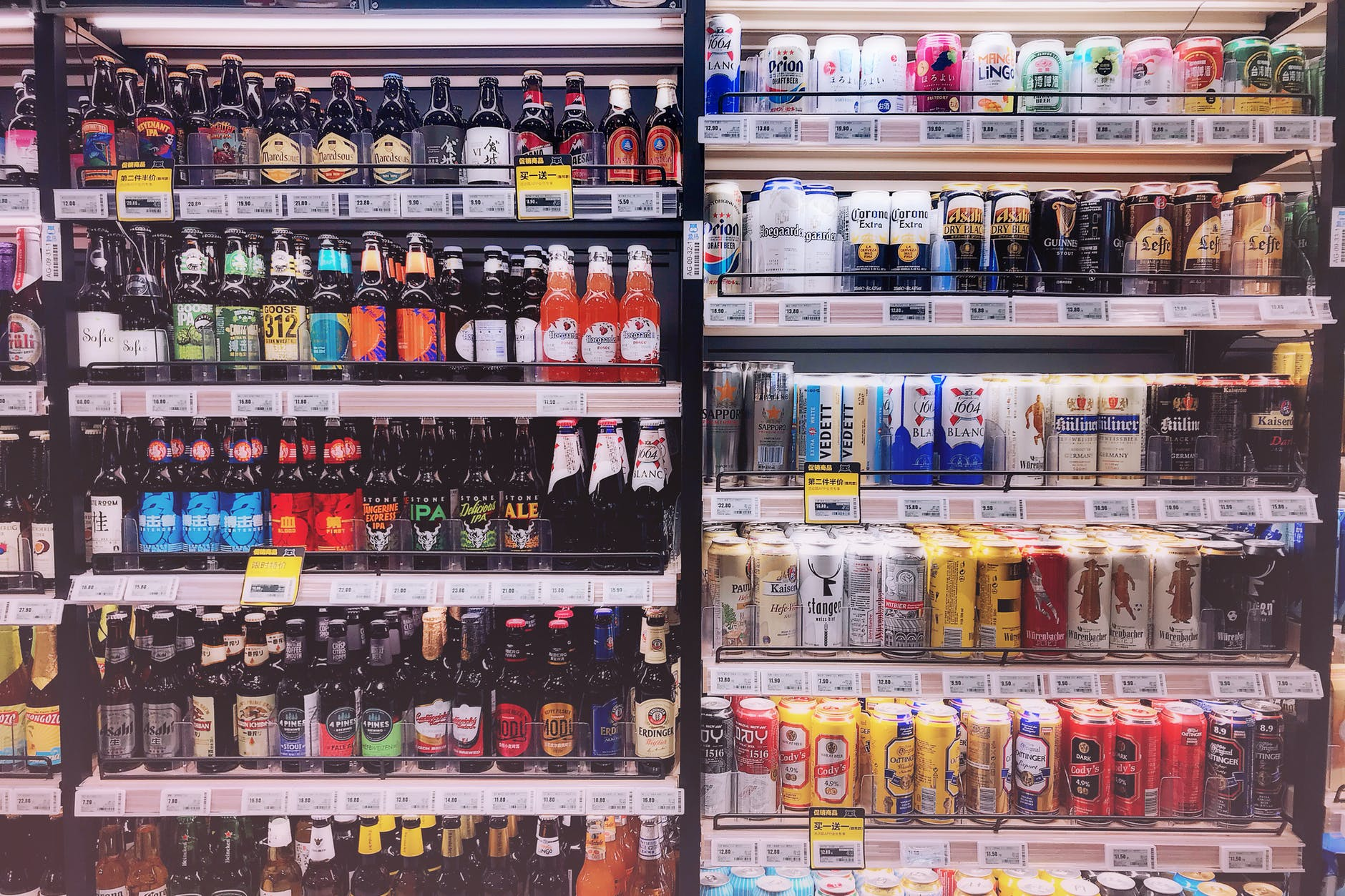 The Impact of COVID-19 on the Beverage Market